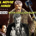 New Movies 2021 South Hd