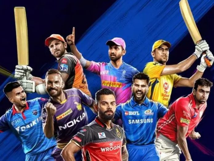 IPL Auction 2021 Date Time; Complete List Of CSK Mumbai ...
