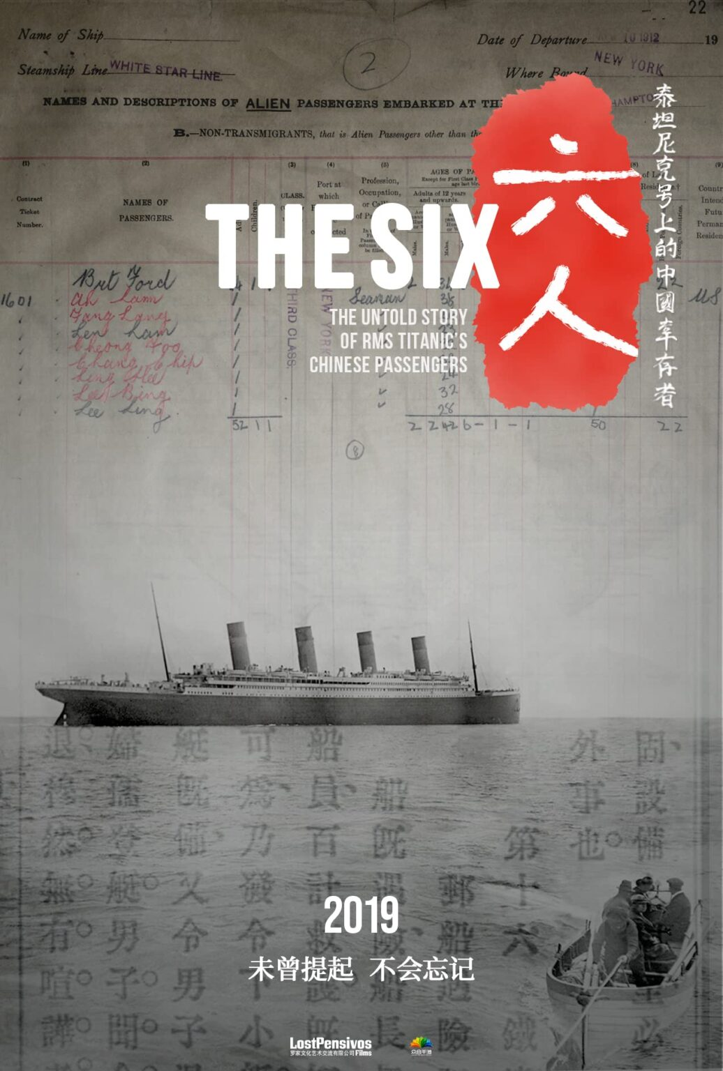 WATCH - The Six 2021 Full Movie HD Online Free ...
